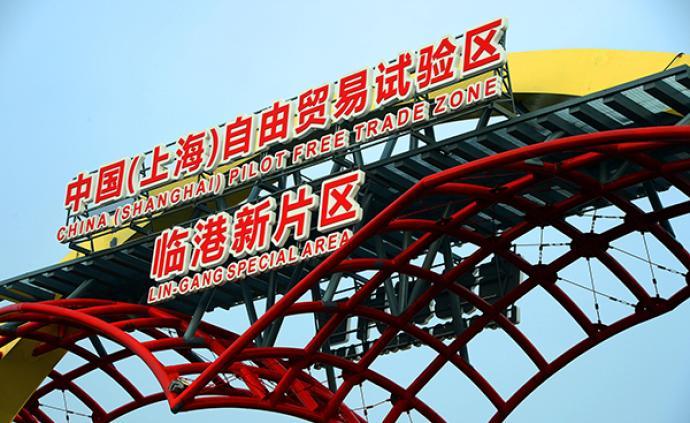 明年1月1日起,境外仲裁机构可在临港新片区设立业务机构