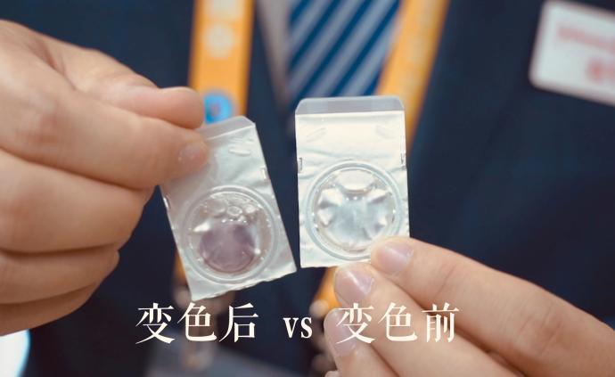 全球首款会变色隐形眼镜?#26009;?#36827;博会,计划进入中国市场
