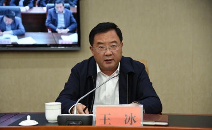 吉林白山市市长王冰拟任市(州)党委正职