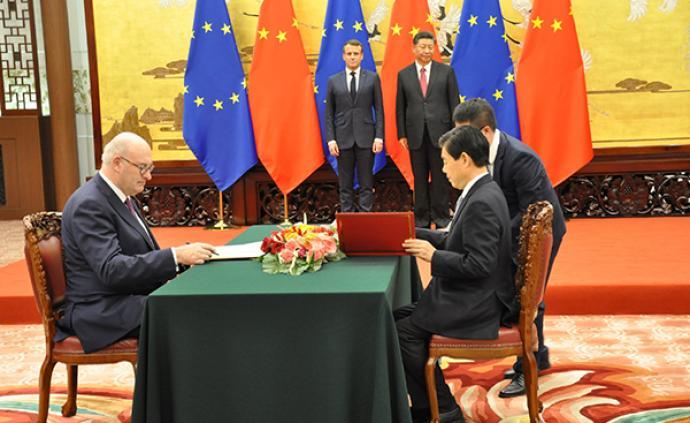中欧经贸合作迎来新机遇——欧洲展商热议中欧地理标志协定