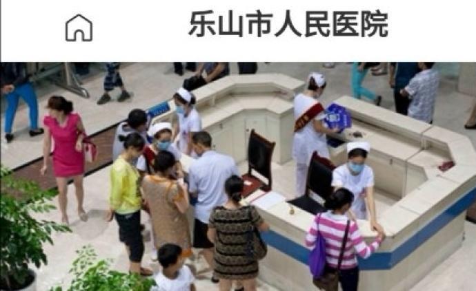 """马上评丨搜医院搜到色情网站,百度该出重拳治""""污""""了"""