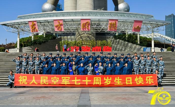 """城事丨上海舉行人民空軍成立70周年""""快閃""""活動"""