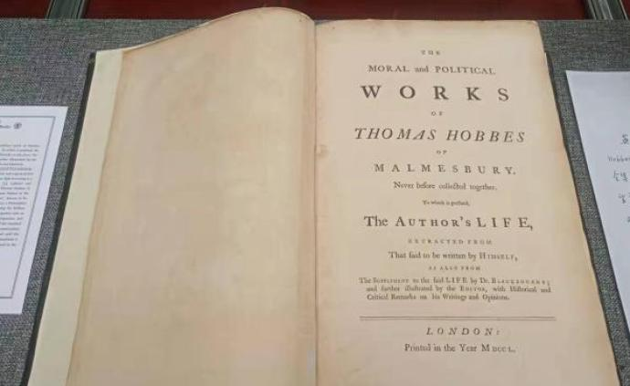 首部霍布斯著作集初版在复旦展出,展示18世纪英国印刷文明