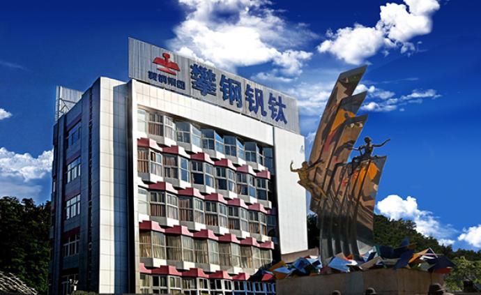 攀鋼釩鈦擬62億購攀鋼旗下釩制品公司,估值增值率351%
