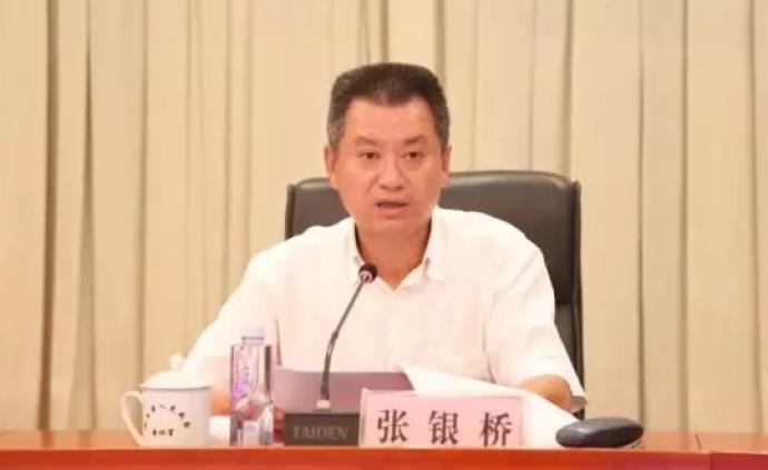 湖南省政府副秘書長張銀橋擬任新職,曾帶隊支援四川理縣重建