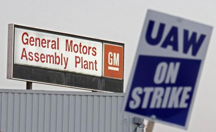 涉嫌欺詐洗錢,美國汽車工人聯合會多位高管被查