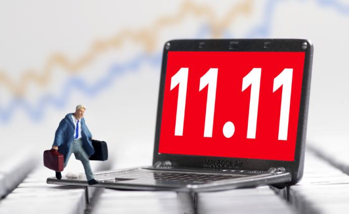 双十一当日,网联、银联共处理网络支付业务14820亿元