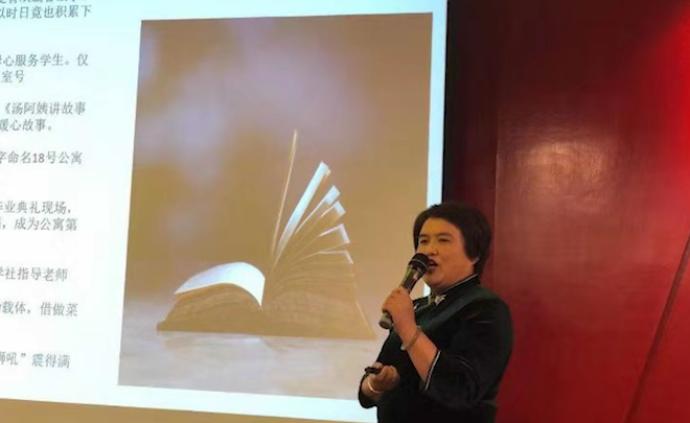 6年写6本小说,宿管阿姨在高校开写作课