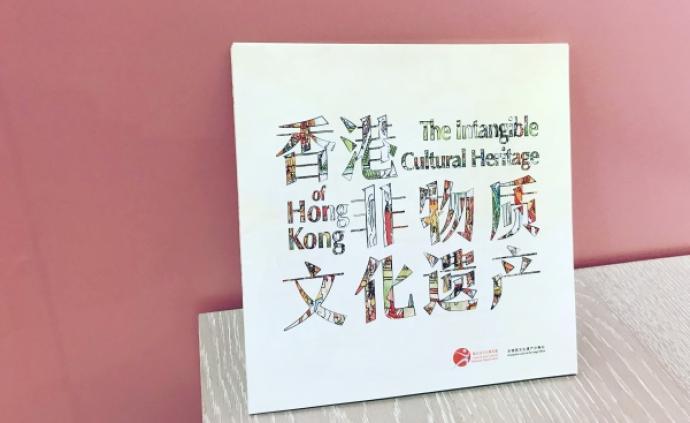 舞動的傳統,執守的匠心,口傳心授的香港非遺文化