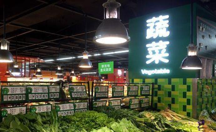两部门:今冬明春保供稳价压力变大,要做好冬春蔬菜储备工作