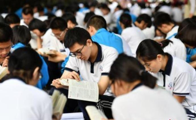 多省份启动2020年高考报名,这些政策考生需关注