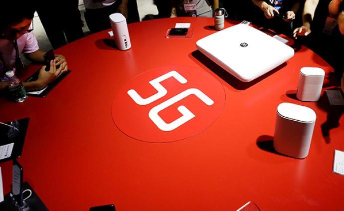 人民日報刊文談5G發展:安全問題不可小覷