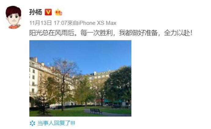 体坛联播|孙杨抵达瑞士准备听证会,王哲林44分创生涯新高