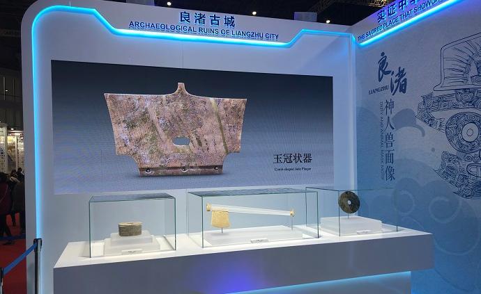 良渚策展人高蒙河:亮相进博会后,上海如何继续推广良渚文化