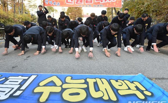 55万韩国考生参加高考,后辈行大礼