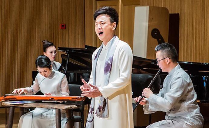 殷為杰中國古詩詞歌曲音樂會:古今交織的現代想象