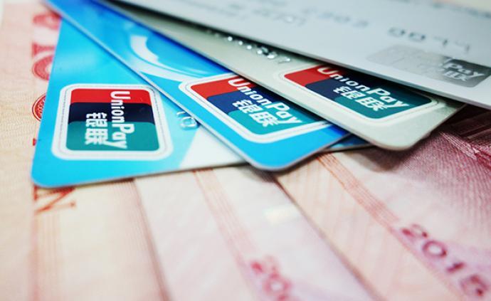 最高法:要依法否定高利轉貸行為、職業放貸行為的效力
