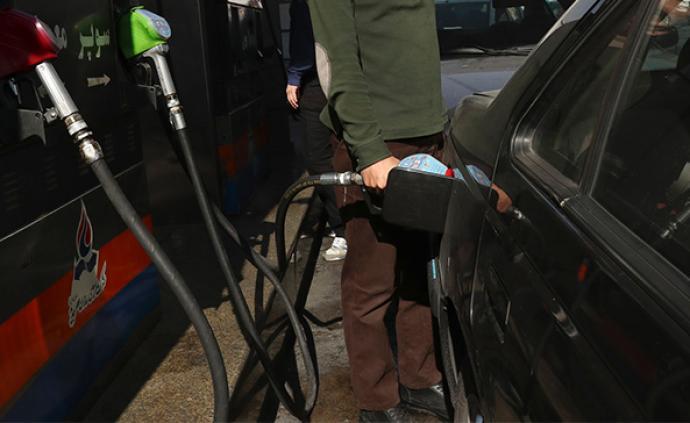 伊朗汽油價上調50%:每月限額60升,超出部分價格再翻倍