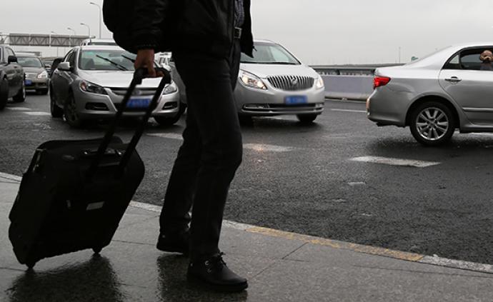 河北省12月將實施差旅費管理新規,推動差旅費管理更規范化