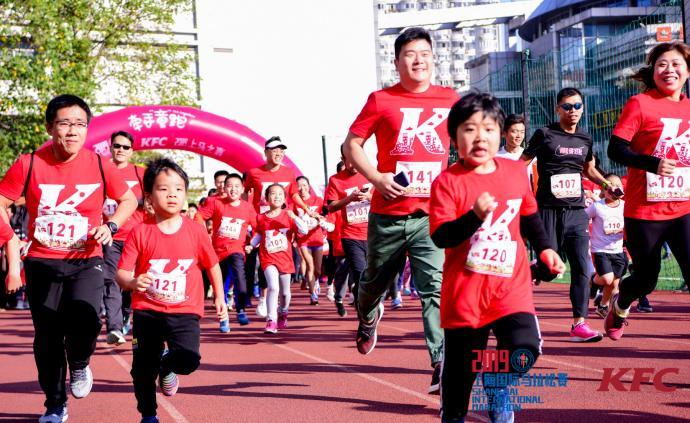 上海馬拉松賽前的親子跑,是一堂別開生面的體育課