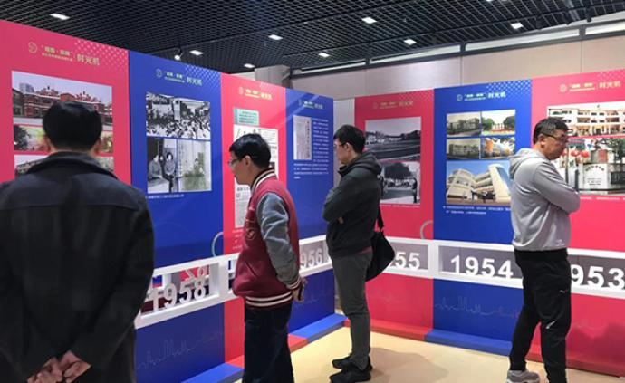 用700张图讲述教育的厚重,上海徐汇区教育系统图片展开幕
