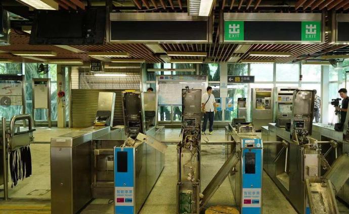 港铁公司:港铁大学站损毁严重,修复规模近乎重建