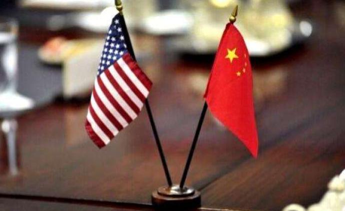 中美企業家圓桌會在北京舉行
