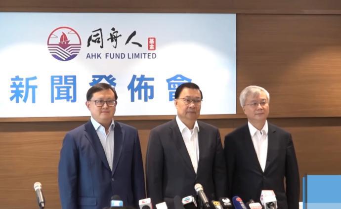 视频|香港热心人士捐款助李伯家渡难关