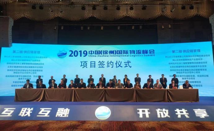 爭雄隴海線:發力國際陸港建設,徐州對標西安鄭州