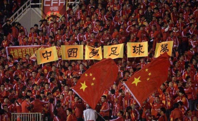 中國足協:暫緩球員簽約意在規范薪酬體系、轉會市場