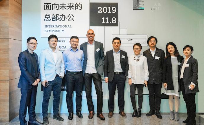 世界高层建筑与都市人居学会杭州论道:面向未来的总部办公