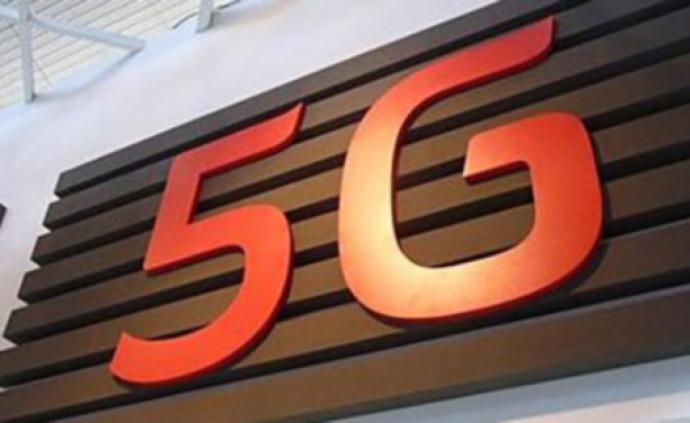 中國廣電5G網絡將在2020年開始商用