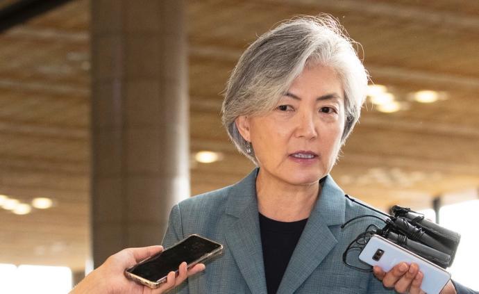 韩外长:若日本态度没变化,韩日军情协定将如期结束