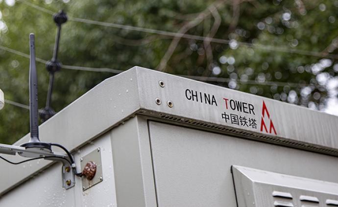 中国铁塔:已交付11万5G基站,97%是利用现有站址改造