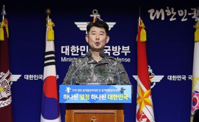 韩国国防部:美防长重申驻韩美军将继续驻扎