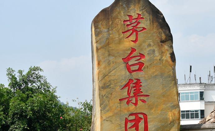 超越工商银行,贵州茅台流通市值跃居A股榜首
