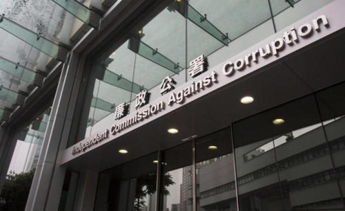 香港廉政公署調查馬會:懷疑有部分職員協助非法外圍賭博