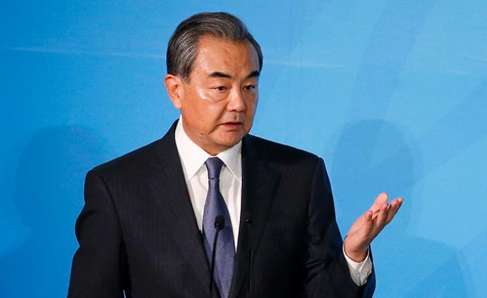 """王毅就美國國會通過""""香港人權與民主法案""""表明嚴正立場"""