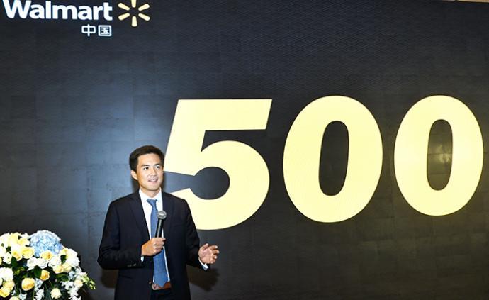沃爾瑪中國加碼小業態模式,未來5-7年新開500家門店