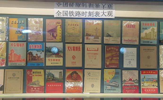 鐵路收藏家趙聯忠:小小時刻表見證中國鐵路大發展