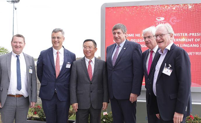 临港新片区迎来比利时经贸团,展示智能网联汽车封闭测试区