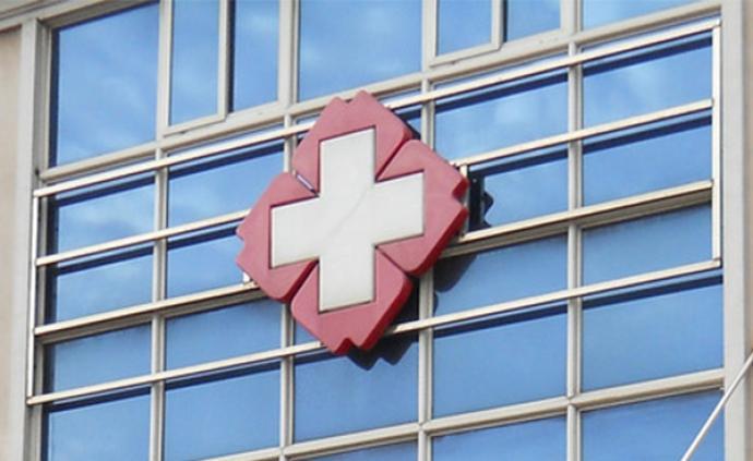 國家衛健委啟動大型醫院巡查工作,嚴查收受紅包等熱點問題