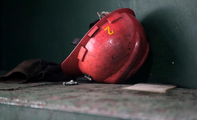 貴州織金一煤礦發生事故八人被困,曾因安全等問題被多次處罰
