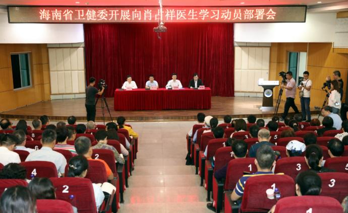 海南省衛健委動員部署全省醫護人員向飛機上導尿救人醫生學習