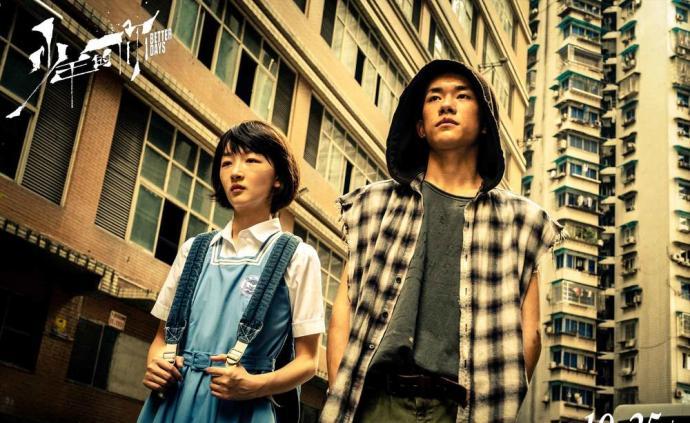 《少年的你》延長上映至12月8日
