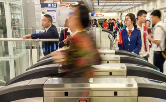 西安地鐵將依據具體客流量啟動常態化限流:站內承受能力有限