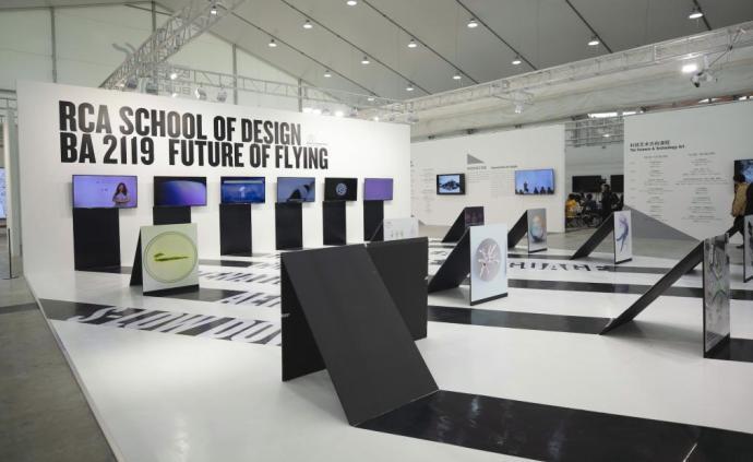 """換個角度看未來藝術,首屆""""教博會""""呈現國內外藝術院校教育"""