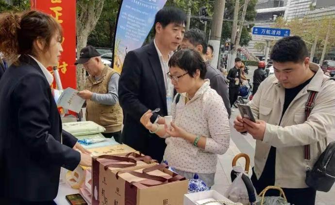 持續接軌上海,鹽城百種農產品即將進入上海百個社區