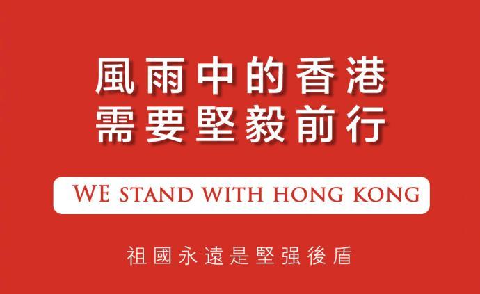 人民銳評丨止暴制亂仍是香港當前最緊迫的任務