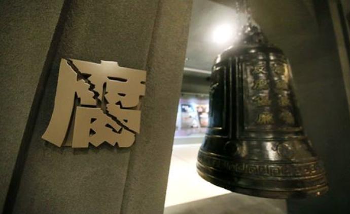 原河南省人口和計劃生育委員會巡視員趙長法被查